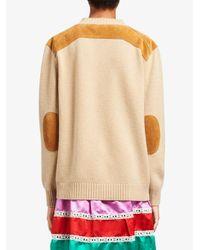 Prada パネル セーター Multicolor