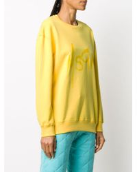 Джемпер С Логотипом MSGM, цвет: Yellow