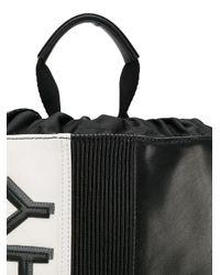 Givenchy 'MC3' Rucksack mit Kordelzug in Black für Herren