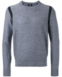Kent & Curwen - Gray Contrast Trim Jumper for Men - Lyst