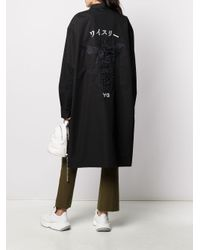 Y-3 ロゴ シャツ Black