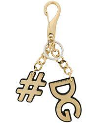 Брелок Для Ключей С Логотипом И Хэштегом Dolce & Gabbana для него, цвет: Metallic