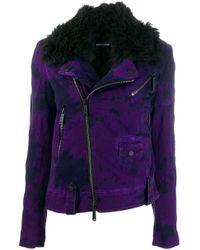 Veste de moto en jean à col fourré DSquared² en coloris Purple