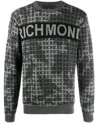 メンズ John Richmond カモフラージュ スウェットシャツ Gray