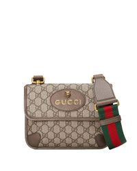 Маленький Мессенджер 'GG Supreme' Gucci для него, цвет: Multicolor