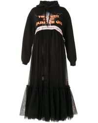 Viktor & Rolf Twilight ドレス Black