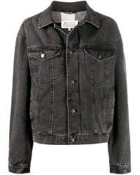 Джинсовая Куртка С Декоративной Строчкой И Логотипом Maison Margiela, цвет: Black