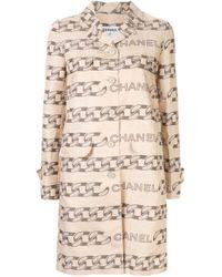 Giacca a fantasia di Chanel Pre-Owned in Multicolor