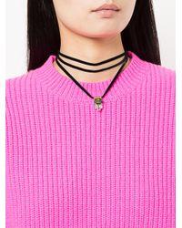 Rada' - Black Multi Layered Necklace - Lyst