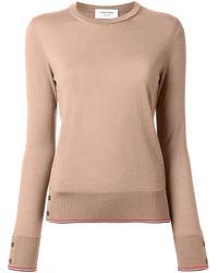 Thom Browne カシミア セーター Multicolor