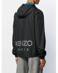 Coupe-vent à design réversible KENZO pour homme en coloris Black