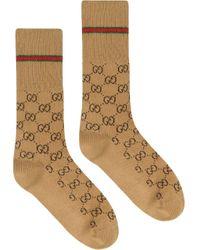 Носки С Узором GG И Полоской Web Gucci для него, цвет: Brown