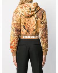 Heron Preston カモフラージュ クロップドパーカー Multicolor