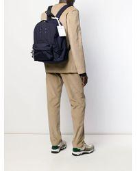 メンズ Maison Margiela ファスナー バックパック Multicolor