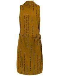 UMA | Raquel Davidowicz Modern プリーツドレス Multicolor