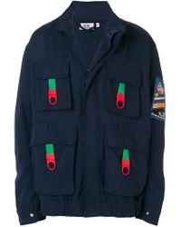 Gcds - Blue Fishing Jacket for Men - Lyst