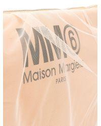 MM6 by Maison Martin Margiela チュール クラッチバッグ Natural