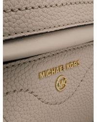 MICHAEL Michael Kors ロゴ ショルダーバッグ Multicolor