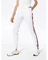 Polo Ralph Lauren ロゴ トラックパンツ White