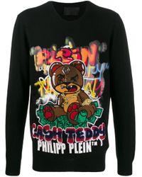Pull à logo brodé Philipp Plein pour homme en coloris Black