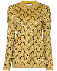 Gucci クリスタルGG セーター Yellow