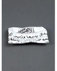 Fornasetti Ahram アッシュトレイ Metallic
