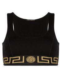 Versace ロゴ スポーツブラ Black