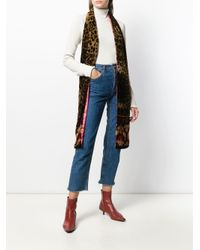 Etro レオパード スカーフ Multicolor