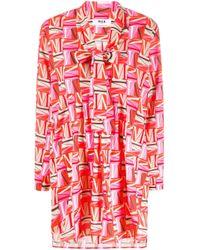 MSGM M ドレス Pink