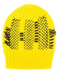 Bonnet en maille Y-3 pour homme en coloris Yellow