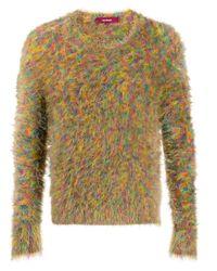 メンズ Sies Marjan テクスチャード セーター Multicolor