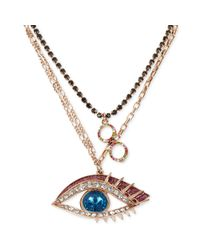 Betsey Johnson | Metallic Antique Rose goldtone Eye and Sunglasses Tworow Pendant Necklace | Lyst