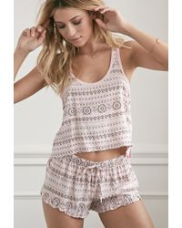 Forever 21 - Natural Ornate Striped Pj Set You've Been Added To The Waitlist - Lyst