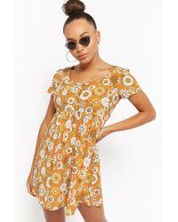 Forever 21 Multicolor Women's Flared Floral Mini Dress