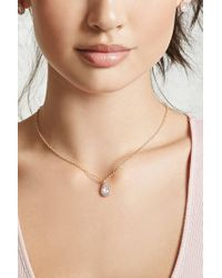 Forever 21 - Multicolor Faux Stone Jewelry Set - Lyst