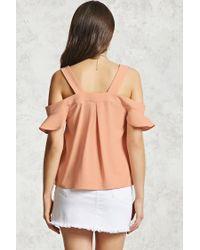 Forever 21 - Multicolor Open-shoulder Top - Lyst