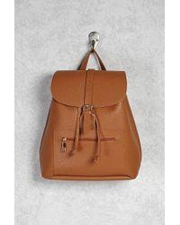 Forever 21 - Brown Buckled Drawstring Backpack - Lyst