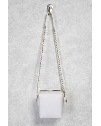 Forever 21 White Take Me Out Crossbody Bag