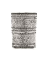 Forever 21 - Metallic Elephant Etched Cuff - Lyst