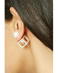 Forever 21 | Metallic Cutout Cube Ear Jackets | Lyst