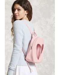Forever 21 | Pink Faux Leather Heart Backpack | Lyst