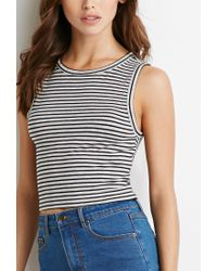 Forever 21 Gray Striped Top