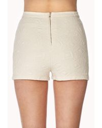 Forever 21 - Natural Quilted Geo Shorts - Lyst