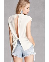 Forever 21 | White Vented Back Button-front Shirt | Lyst