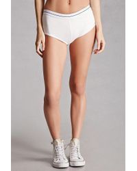 Forever 21 - White Striped Trim Brief Panty - Lyst