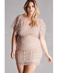 Women\'s Pink Plus Size Soieblu Crochet Dress