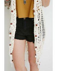 Forever 21 Natural Beaded Tassel Crochet Cardigan