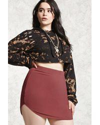 Forever 21 Multicolor Plus Size Knit Mini Skirt
