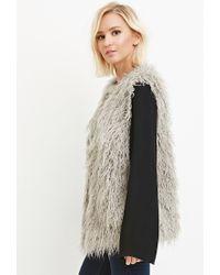 Forever 21 | Gray Shaggy Faux Fur Vest | Lyst