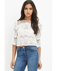Forever 21 - Natural Organza Lace Boxy Top - Lyst
